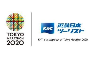 Tokyo Marathon 2020, täynnä!!
