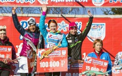 Demino Ski marathon 29.2. – 1.3.2020 TÄYNNÄ!